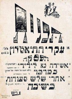 A. Deitsch - 1927