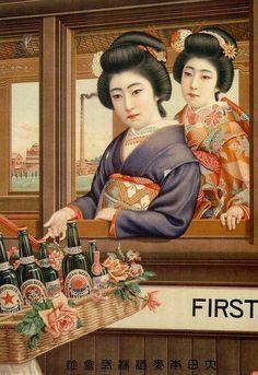 ビール宣伝ポスター