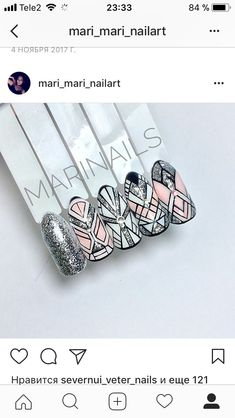Aztec Nail Art, Aztec Nails, Chevron Nails, Nautical Nails, Gel Nail Art, Nail Manicure, Gel Nails, Jamberry Nails, Nail Drawing