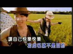 周杰倫 - 稻香 KTV