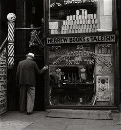 artnet Galleries: Hebrew Books, Lower East Side by Andreas Feininger from Bonni Benrubi Gallery