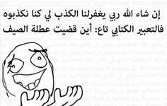 Hhhhh wayh #maroc #morroco #moroccanblogger #troll