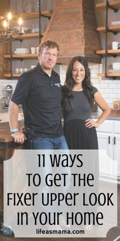 Are you a fan of Joanna Gaines and Fixer Upper? If you love white subway tile, iron accents and neutral palettes you probably want her look for your own home. Check out 11 ways to get that Fixer Upper style for yourself.