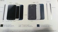 "The Samsung GALAXY S4 is now in the color ""Blue Arctic"" appeared, this modell is now available in Japan at the provider Docomo, the GALAXY S4 ""Arctic Blue"" also appears with us?"