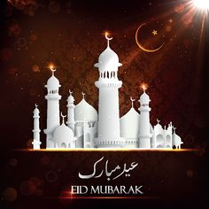 Islamic Eid Mubarak Greeting Cards