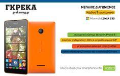 photo-advertorial Microsoft Lumia, Windows Phone, Smartphone
