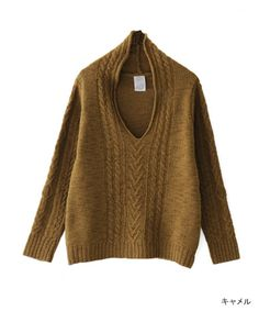 if I could knit from a pattern I'd attempt this
