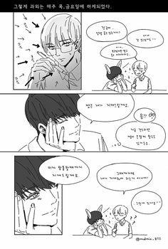 Part.3 Vkook, Bts And Exo, Fanart, Army, Comics, Memes, Drawings, Gi Joe, Military