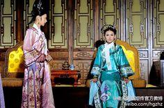 Inner Palace: Zhen Huan Biography 《后宫:甄嬛传》 - Page 6