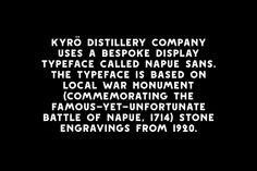 Kyrö Distillery Company by Werklig, via Behance