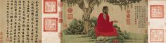 Collections of Chinese Paintings of Arahats罗汉图