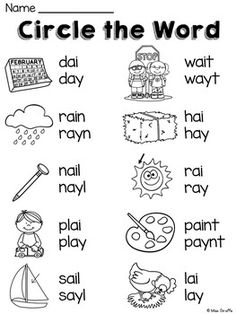 AI AY Worksheets and Activities {NO PREP!} Great for distance learning packets! Phonics Reading, Teaching Phonics, Phonics Activities, Kids Learning Activities, Student Teaching, Teaching Reading, Jolly Phonics, Vowel Worksheets, 1st Grade Worksheets