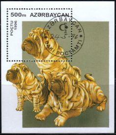 Dog Stamp,  Chinese Shar-Pei, Azərbaycan