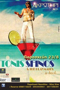 TONIS SFINOS + THE PLAYMATES ARE BACK... Baseball Cards, Sports, Movie Posters, Design, Hs Sports, Sport, Popcorn Posters, Film Posters, Design Comics