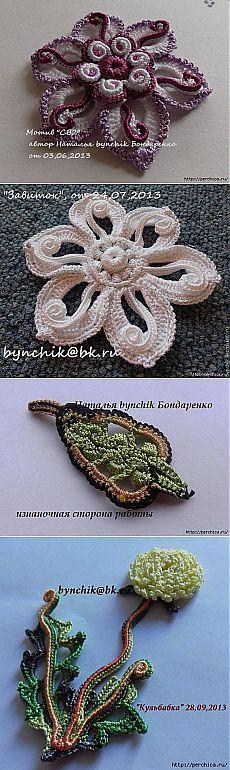 Цветы и листья с завитками - Мк от Наташи Бондаренко