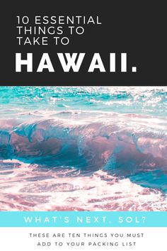 Packing for Hawaii is exciting but can bring a bit of uncertainty. Prepare for the Hawaiin weather and activities with these 10 essential items!  #Hawaii #Oahu Hawaii Vacation Tips, Maui Travel, 10 Essentials, Wind And Rain, Strong Wind, In Case Of Emergency, What Next, Packing Light