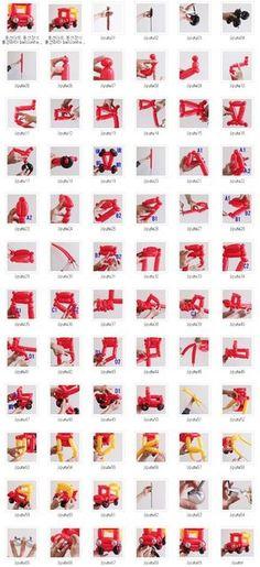 풍선하하 balloonhaha ㅡ 원본 사진 ㅡ 큰 사진은 이메일로 보내드립니다 ㅡ : 교육용 078 자동차