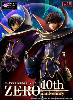 Mechanical Japan: Code Geass: Hangyaku no Lelouch R2 - Zero -10th anniversary- 1/8 G.E.M. Series (MegaHouse)