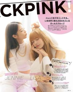 blackpink — jennie and lisa on We Heart It Kpop Girl Groups, Korean Girl Groups, Kpop Girls, Blackpink Jennie, 2ne1, Yg Entertainment, Mamamoo, K Pop, Aquarius