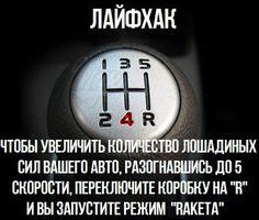 """""""Специфіка,чесно кажучи, не моя"""": російський письменник-терорист Прилєпін тікає з """"ДНР"""" - Цензор.НЕТ 9705"""