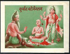 India vintage Hindu God Ganesha Ganapati stationery 34