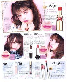 Heartbreak Cherry: How To Larme-kei: Basic Makeup Gyaru Makeup, Ulzzang Makeup, Makeup Inspo, Makeup Inspiration, Gyaru Fashion, Harajuku Fashion, Larme Kei, Kawaii Hairstyles, Round Face Haircuts