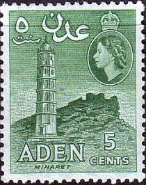 Aden 1953 SG 49 Minaret Fine Mint SG 49 Scott 49 Other British commonwealth sTamps for sale here