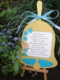 """Бумажные безумства: """"Последний звонок"""" - колокольчик для декора школьного класса выпускников 2011 года."""