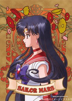 Sailor Moon Crystal portrait poster/puzzle series featuring Sailor Mars