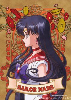 Sailor Moon Crystal portrait poster/puzzle series featuring Sailor Mars