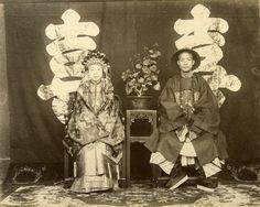 Thomas Child - Bride and Bridegroom. Peking - Old China