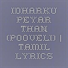 Idharku peyar than (Pooveli) | Tamil Lyrics