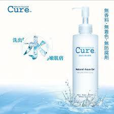cure aqua gel - Google Search