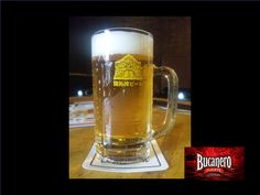 CERVEZA BUCANERO TE INFORMA ¿Cuándo se establece una cervecera como tal en Japón? La primer cervecera en Japón se establece en el año de 1876 llamada Kaitakushi, la producción la controlan cerveceros alemanes. La popularidad de esta producción en Japón hizo que las cervezas de tipo lager fueran más populares que las ale. www.cervezasdecuba.com