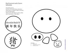 Printable Template For Making A Year Of The Pig Ornament Easy Craft Children Or Older Lunar New Spring Festival Project