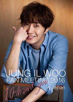 ファンミJung il woo