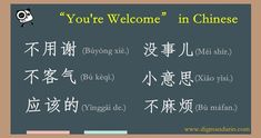 "8 Ways to say ""You are Welcome"" in Chinese"