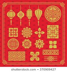Chinese new year ornament,chinese lamp,asian vector Chinese Lamps, Chinese Paper, Chinese Art, Chinese New Year Decorations, New Years Decorations, Asian Lamps, Chinese Ornament, New Year Illustration, Chinese Patterns