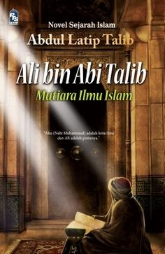 Umar ibn al khattab biography google search umar bin khattab 6694017 fandeluxe Choice Image