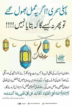 way of jannah