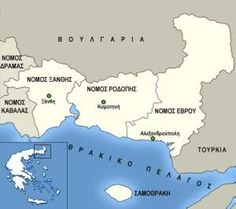 Old Maps, Greece Travel, Greek Islands, Education, Wall Art, Blog, Kids, Greek Isles, Young Children