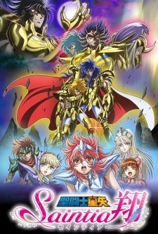 where to download anime series in english