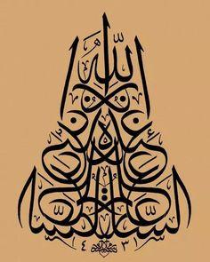 إن الله عنده علم الساعة  الفرج المنتقم آل محمد الَّلهمَّ صَلَّ عَلَی محمَّدٍوآلِ محمَّد وعَجِّل فرجهم و العن اعدائهم اجمعين اسعدالله ايامكم ايها المسلمون