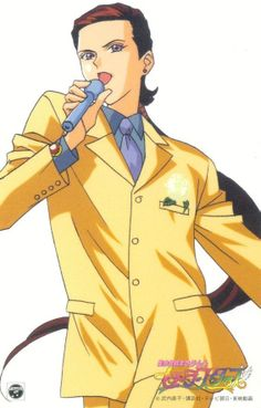 Taiki aka Sailor Star Maker