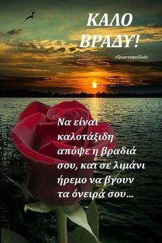 Good Night, Decor, Pictures, Dekoration, Decoration, Have A Good Night