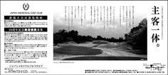 ゴルフ Editorial, Advertising, Layout, Asian, Memories, Memoirs, Souvenirs, Page Layout, Remember This