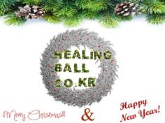 happy new year marry christmass