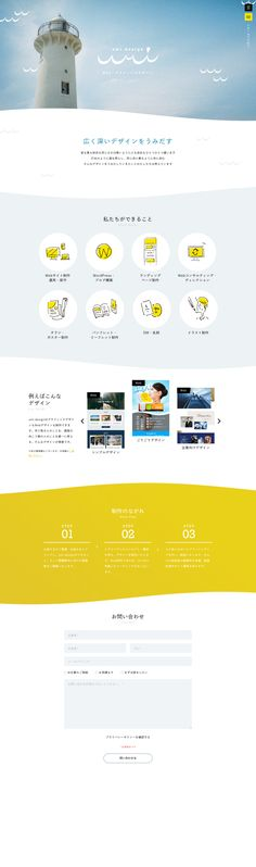Design Your Own Website, Create Website, Portfolio Website Design, Portfolio Web Design, Banner Design, Layout Design, Webpage Layout, Logos Retro, Design Social