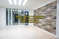 Tile Floor, Flooring, Park, Tile Flooring, Wood Flooring, Parks, Floor