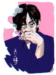 smoke by ~KaneoyaSachiko on deviantART